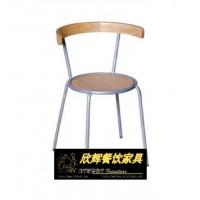 供应 快餐椅,休闲椅,曲木椅CY-A34