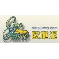 北京欧施泥涂料有限公司