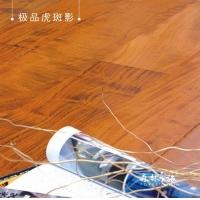 缅甸柚木地板--极品虎斑影