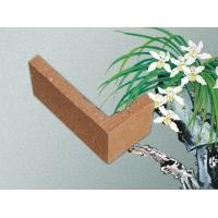 劈开砖|卉峰园林景观建材