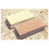 陶土砖|卉峰园林景观建材