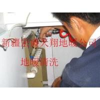乌鲁木齐宏盛天翔地暖公司专业清洗地暖,免费上门检测