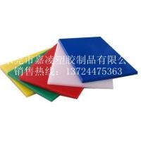 深圳塑料菜板,PE菜板,PE砧板