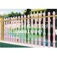 彩盟艺术护栏、葫芦护栏机器