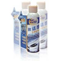 永洁丽汽车车身防护剂