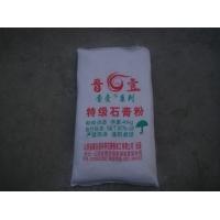 山东石膏粉供应/供应山东石膏粉/山东生石膏粉/山西熟石膏粉/