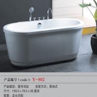 成都蒙娜丽莎卫浴浴室柜浴缸系列Y-802