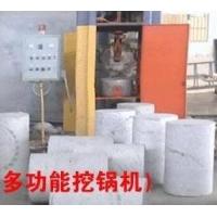 多功能挖锅机(石材洗手盆机械)