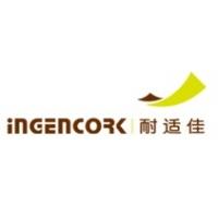西安中林软木科技发展有限公司