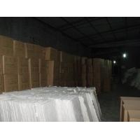 复合硅酸铝镁板(毡)
