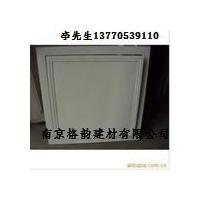 南京铝合金出风口、检修口、ABS风口、空调出风口、单层/双层