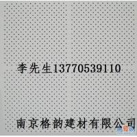南京fc穿孔吸音板、硅酸钙穿孔吸音板