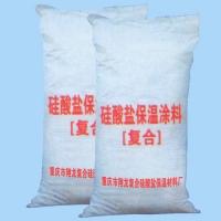 重庆保温材料-翔龙保温-复合硅酸盐保温涂料(浆)