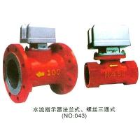水流指示器法兰式 螺丝三通式