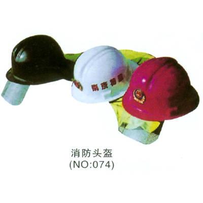 消防�^盔