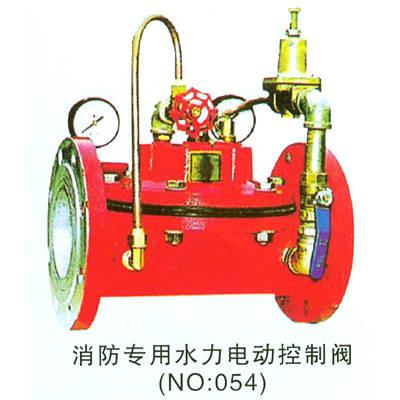 消防专用水力电动控制阀