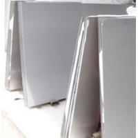 316L不锈钢板材
