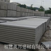 郑州轻质墙板 隔音 防火防水墙板 吊挂力好 可开槽 轻质环保