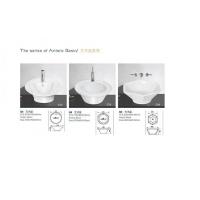 米奇陶瓷卫浴洁具-台盆系列