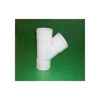 公元牌PVC管件