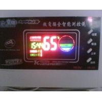 太阳能微电脑控制器