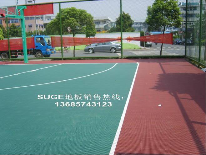 室外篮球 排球 网球 羽毛球 五人制足球场地用拼装地板