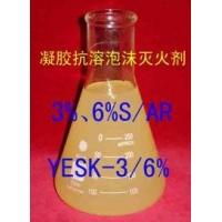 消防泡沫液/消防药剂/环保型抗溶性泡沫灭火剂