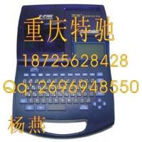 线缆色带 标签机打号机C-210E佳能丽标打码机