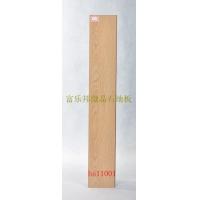 富樂邦微晶石木地板