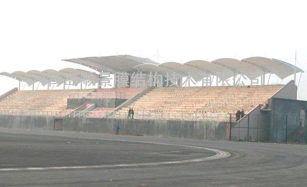 青岛膜结构 体育场看台