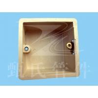 PVC单调方盒