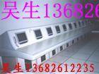 PVC防静电地板价格PVC防静电地坪报价