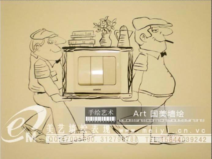 手绘开关 - 国美墙绘 - 九正建材网(中国建材第一网)