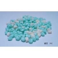 内蒙古环保无毒PVC粒料