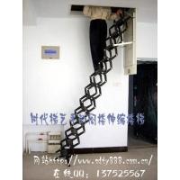 阁楼伸缩楼梯时代梯艺诚招各区域代理、经销商