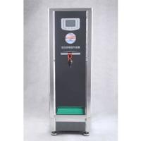 磁能医院专用开水器