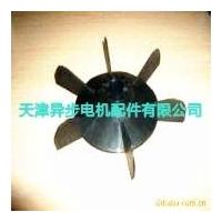 北京供应YEJ90吊篮电机塑料风叶