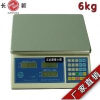 泉州电子秤 计价秤 30kg计价秤 便宜