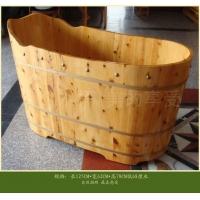 香柏木浴桶洗澡沐浴桶泡澡盆洗浴木桶1米25