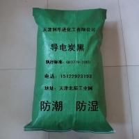 天津优质高性能导电碳黑
