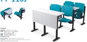 课桌椅尺寸