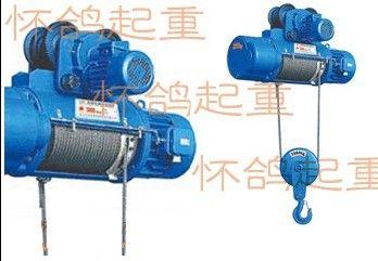 10吨md葫芦电气断火接线图
