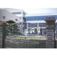 智益金属制品-铁艺-围墙栏杆