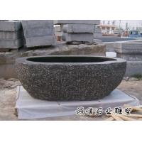 石雕沐浴盆