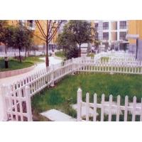 美景護欄-草坪護欄