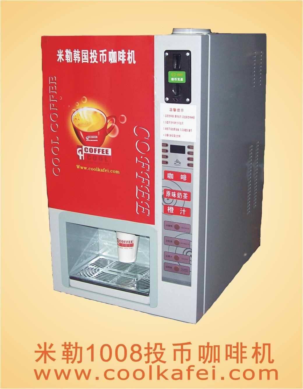 韩国全自动投币咖啡机