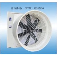 电镀厂车间防腐蚀排风扇 散热除异味耐酸碱排气扇
