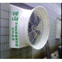 工业排风扇 厂房车间散热除异味用防腐换气扇