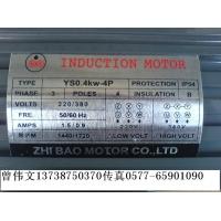 ZHI BAO MOTOR CO.,LTD减速电机/马达