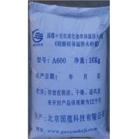 玻化微珠保温砂浆北京厂家直销